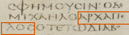 La palabra Arcángel de un fragmento de la Espístola de Judas