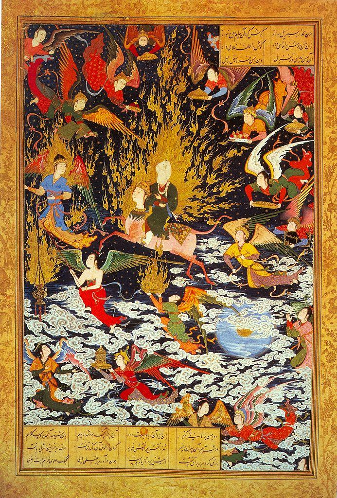 Una miniatura persa del siglo XVI homenajeando el ascenso de Mahoma a los Cielos, viaje conocido como miʽraj
