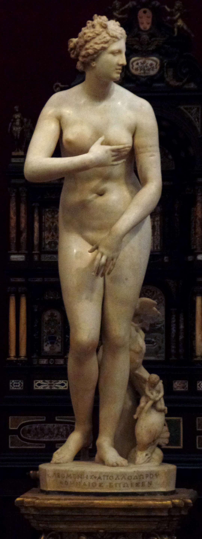 La Venus de Médici
